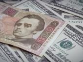 Офіційний курс гривні встановлено на рівні 24,45 грн/долар