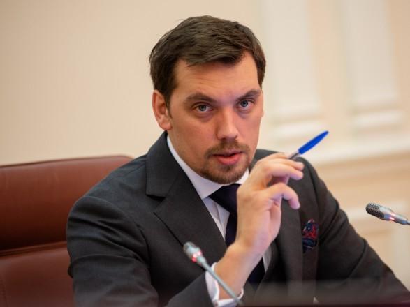 Более 200 украинских героев получат по 105 тыс. грн - Премьер