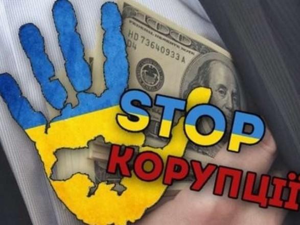 Місія нездійсненна: чи є шанс подолати корупцію в Україні?