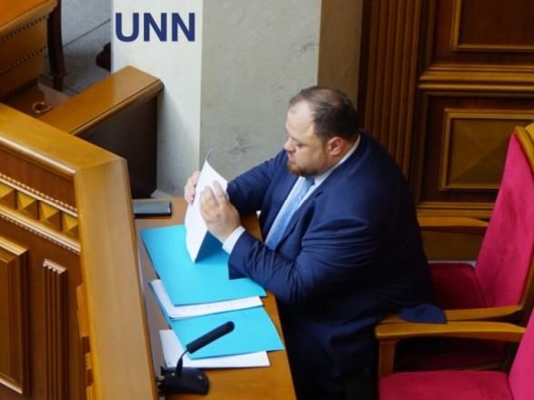 За кілька тижнів може пройти обговорення законопроекту про референдум – Стефанчук