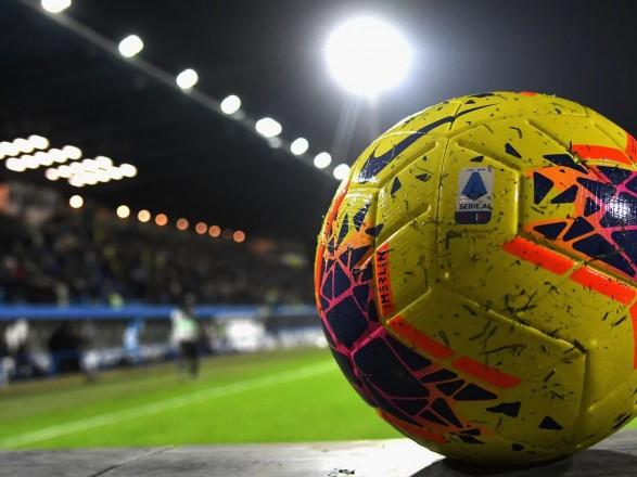 Эксперты оценили финансовые потери итальянских футболистов из-за коронавируса