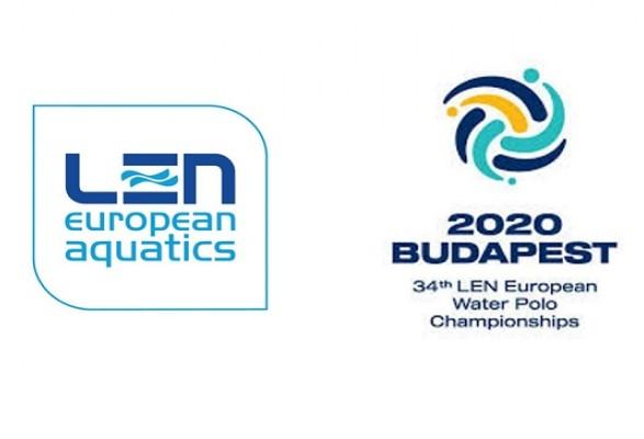 Перенос очередного турнира: ЧЕ по водным видам спорта отложен на неопределенный срок