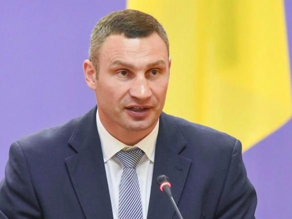 Кличко пригрозил киевлянам штрафами за посещение детских площадок