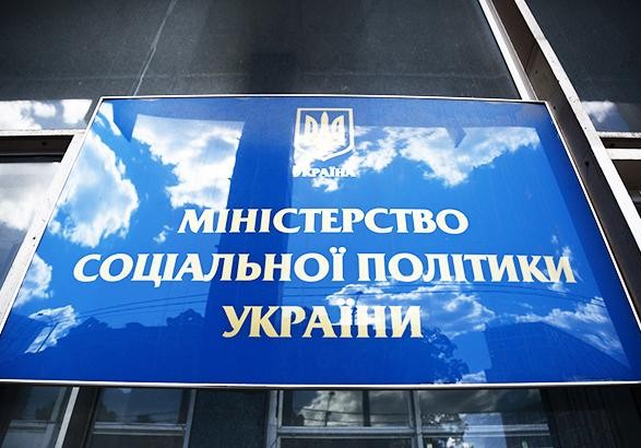 Государство направило 155 млн грн чернобыльцам на период карантина