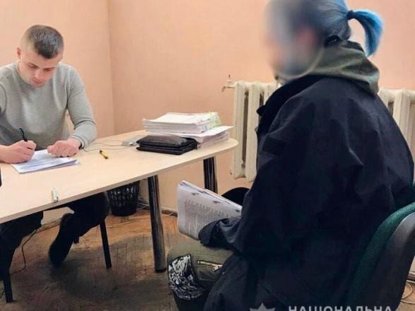 Во Львове задержали организаторшу порнобизнеса, находившеюся в международном розыске