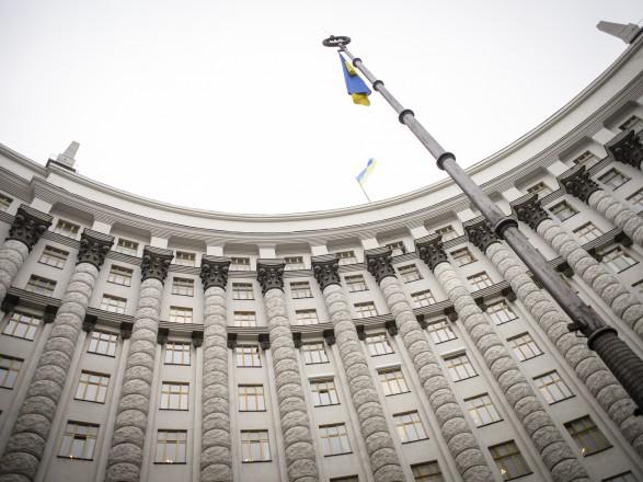 Уряд запровадив режим надзвичайної ситуації по всій території України до 24 квітня