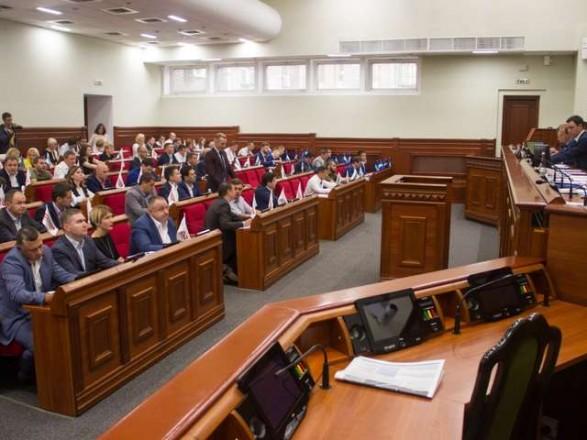 Киевсовет переходит на дистанционную работу на время чрезвычайной ситуации