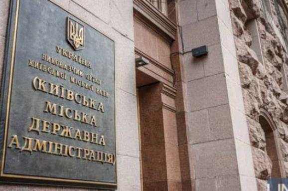 В Киеве увеличили финансирование учреждений здравоохранения