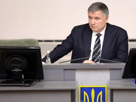 Аваков опроверг информацию о слежке за передвижением людей через мобильные телефоны