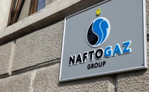 В Нафтогазе сообщили о ситуации с добычей собственного газа в Украине