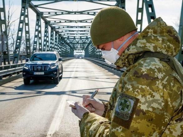 Сьогодні Україна закриває кордон через коронавірус – новини на УНН | 27  березня 2020, 00:33