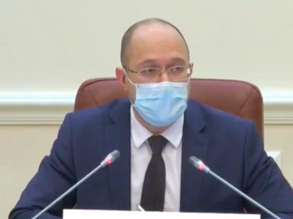"""Правительство ожидает, что на следующей неделе ВР примет обновленный """"бюджет чрезвычайной ситуации"""""""
