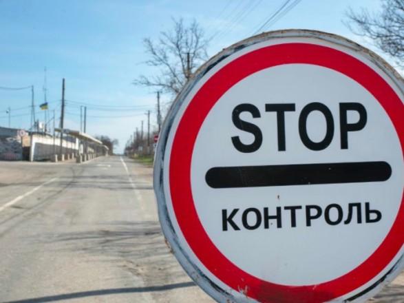 На Донбассе из-за коронавируса продолжают действовать ограничения пересечения линии разграничения