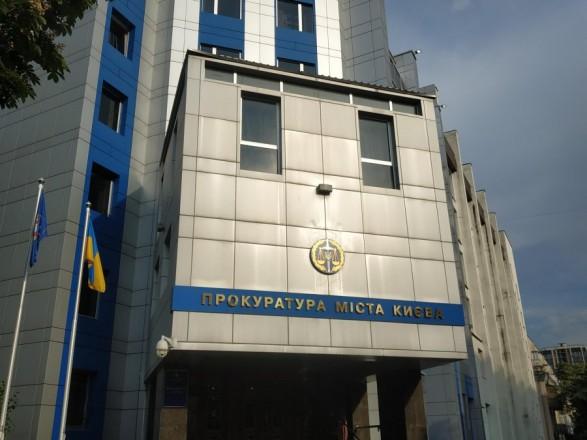 Директора и инженера КП будут судить по подозрению в растрате более 6 млн гривен