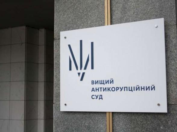 ВАКС продолжил процессуальные обязанности экс-главе Черновицкого облсовета