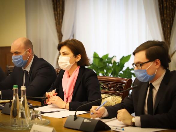 Гандзюк и дела Майдана: Венедиктова обсудила ход резонансных дел с представителями ЕС