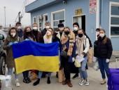 Поромом з Туреччини в Україну повертається близько 40 українців