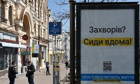 Печерский район вновь лидирует по распространению коронавируса в столице