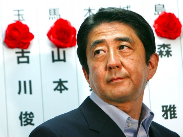В Японии правоохранители задержали женщину с топором возле дома премьер-министра Синдзо Абэ