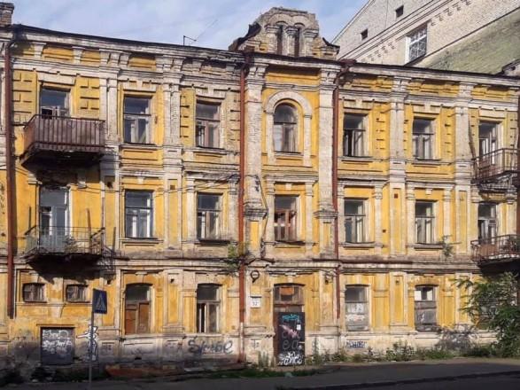 Группу рейдеров будут судить по подозрению в незаконном завладении усадьбой Миллера в Киеве