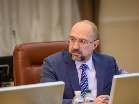 Шмыгаль рассказал о предложенных изменениях в бюджет 2020 году из-за COVID-19