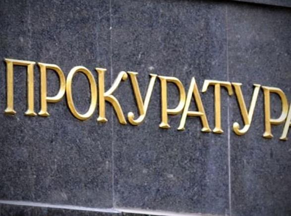 В Винницкой области сообщили о подозрении секретарю сельсовета из-за подделки документов