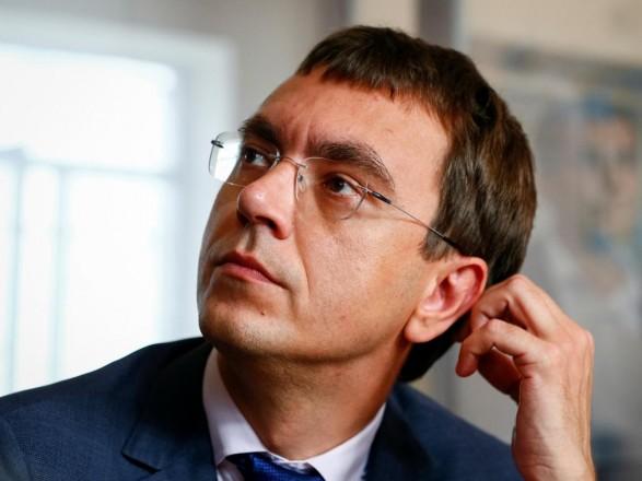 Антикоррупционный суд обязал НАБУ открыть дело в отношении Омеляна