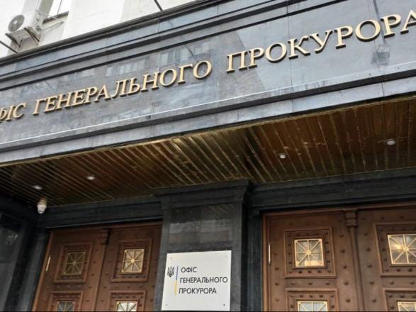 У Києві судитимуть ексслідчого Генпрокуратури за отримання хабаря у розмірі 25 тисяч доларів