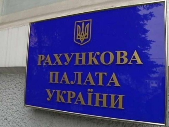 Счетная палата обнаружила в Винницкой области причинение общине ущерба на 11 млн грн