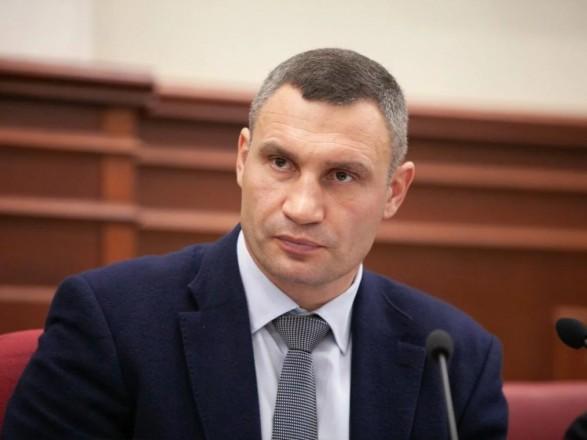 Кличко: на этой неделе представят первый этап плана ослабления карантина в Киеве
