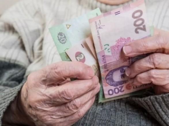 Минсоцполитики: в мае повышенные пенсии получат 8,4 млн пенсионеров