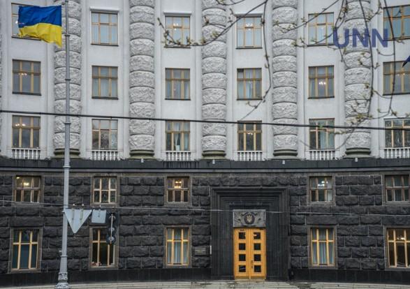 Кабмін розглянув проект постанови щодо сталої роботи ТКЕ в умовах карантину