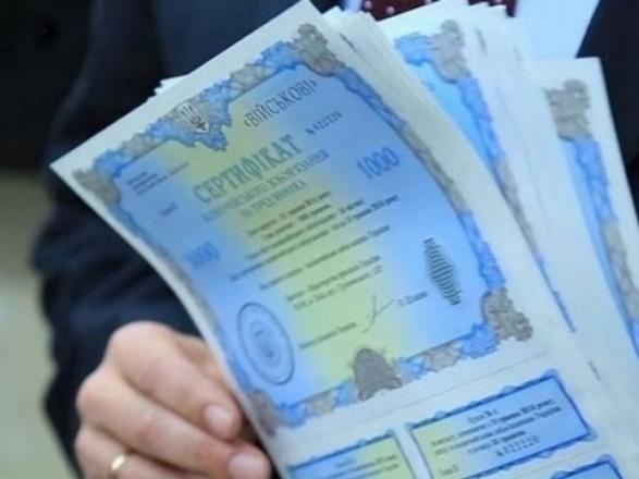 Минфин привлек в бюджет почти 10 млрд грн от продажи гособлигаций после месяца перерыва