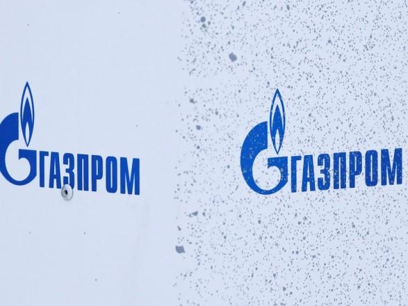 "АРМА объявила конкурс на арестованные акции компании ""Газпрома"""