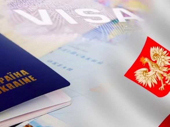 Польские консульства в Украине возобновляют выдачу виз