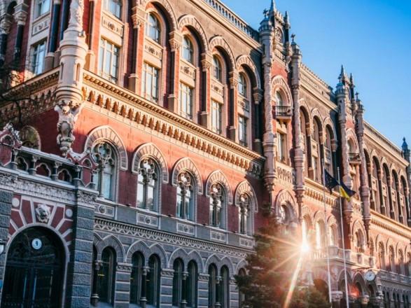 В НБУ положительно оценили рассмотрение законопроекта о банках по специальной процедуре