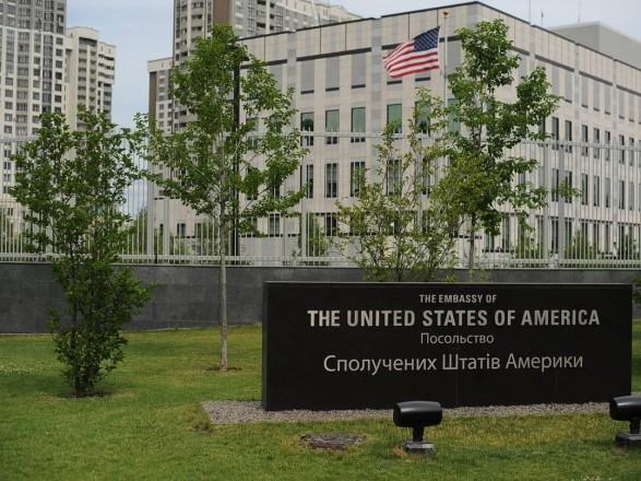 Посольство США в Украине призвало провести справедливое расследование убийства журналистов и активистов