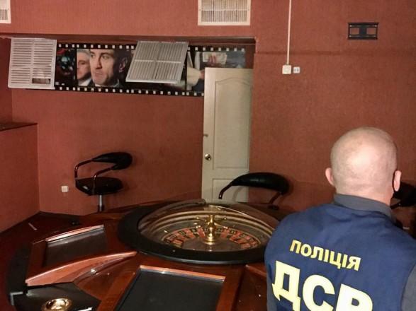 В Харькове задержали организаторов игорного бизнеса