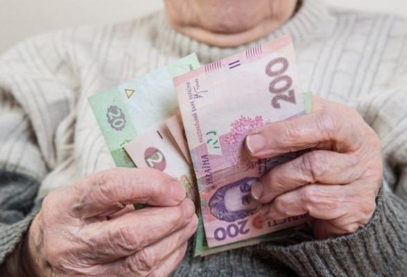 Проиндексированные пенсии для 8,4 млн украинцев начали выплачивать с 4 мая - Минсоцполитики