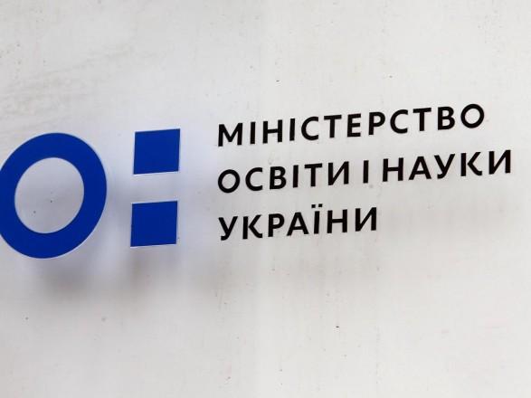 Вступительная кампания в Украине начнется на месяц позже - МОН