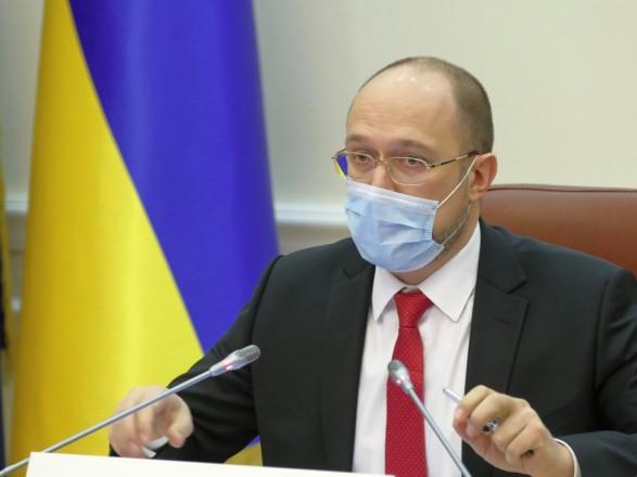 Шмыгаль отчитался, на что пошли 65 млрд грн из фонда борьбы с коронавирусом