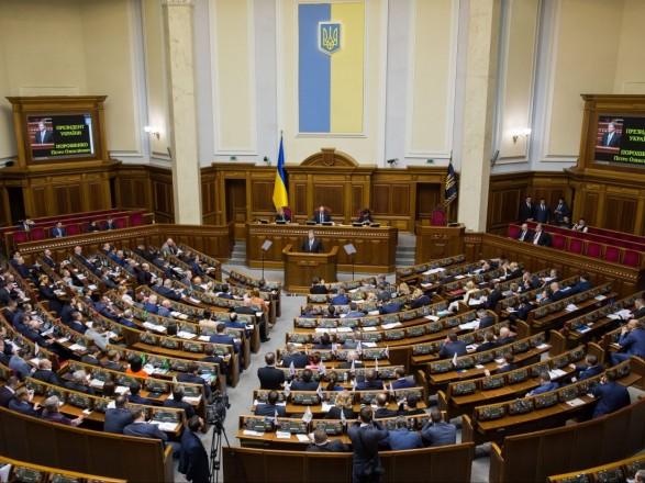 Рада одобрила усовершенствование процедуры внесения изменений в Уголовный кодекс и УПК