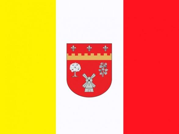Болгария выступила против разделения Болградского района Одесской области