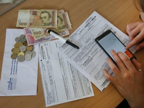 Киевляне во время карантина стали чаще платить за коммуналку онлайн