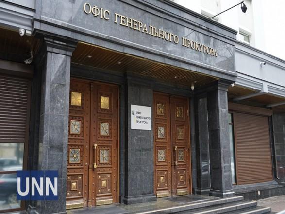 Массовый расстрел в Житомирской области: у Венедиктовой взяли досудебное расследование на контроль