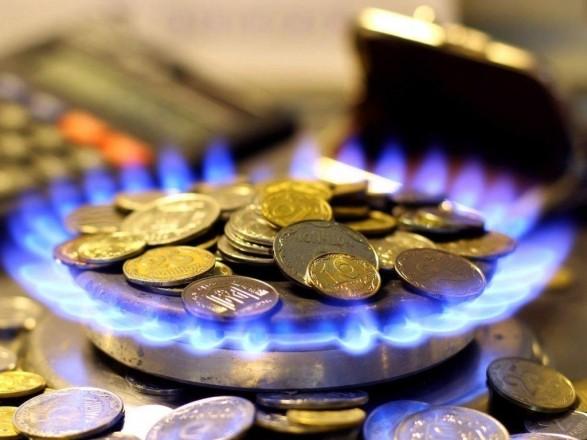Нафтогаз: цена газа для населения в мае снизилась на 21%