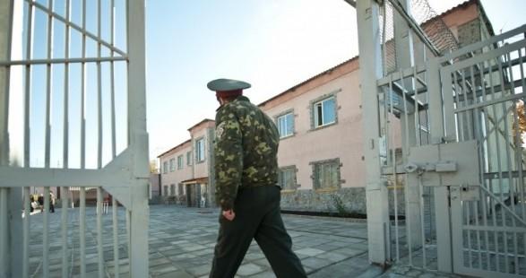 Офис генрокурора и Минюст обсудили вопросы реформирования пенитенциарной системы