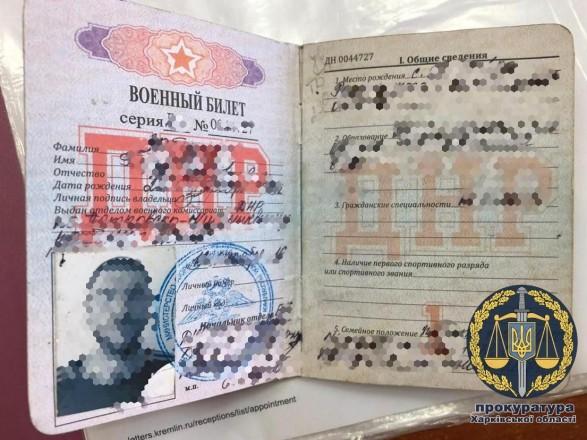 """Задержанному боевику """"ДНР"""" сообщили о подозрении"""