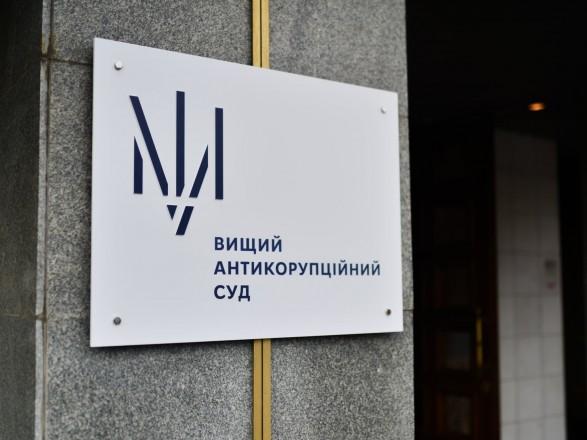ВАКС отказал в смягчены меры пресечения руководителю департамента ГФС Новикову
