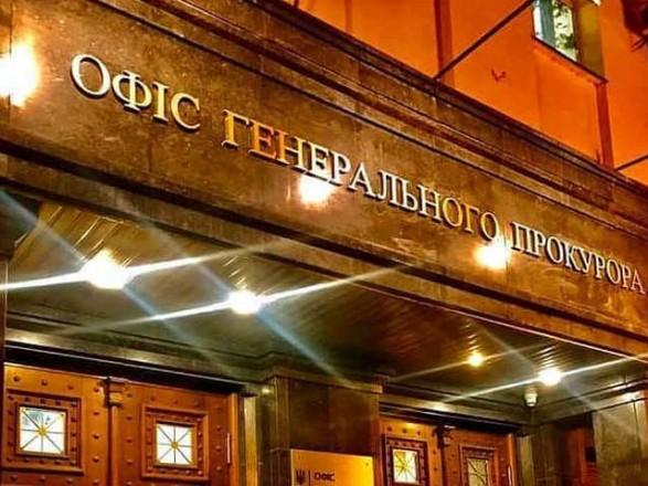 Офис генпрокурора арестовал 75 млн грн предприятий, которые уклонялись от уплаты налогов